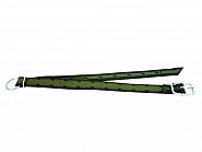 1628204050 Obroża dla bydła z kółkiem bez łańcuszka, 150 cm