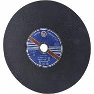 1861168140 Tarcza do cięcia stali Andre, płaska 400 x 4 x 32
