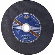 1861166130 Tarcza do cięcia stali Andre, płaska 300 x 3 x 32