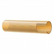 """SL25114 Wąż ssawno - tłoczny PCW żółty ze spiralą Alfagoma, 1 1/4"""", 32 mm"""