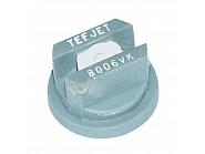XR8006VK Dysza płaskostrumieniowa XR 80° szara ceramika