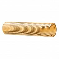 """SL25035 Wąż ssawno - tłoczny PCW żółty ze spiralą Alfagoma, 1 3/8"""", 35 mm"""