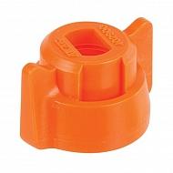 40290008 Pokrywka dyszy 8 mm pomarańczowa