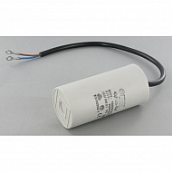 R00005230 Części zamienne do pomp wody DAB, Jet kondensator 40 µF