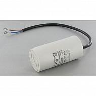 R00005230 Kondensator, starter 40 µF DAB Jet