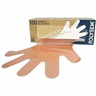 1597802402 Rękawice długie 90 cm, 100 sztuk