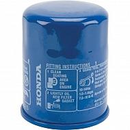 15400PLMA01PE Filtr oleju