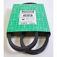 FGP420836 Pasek klinowy LB56 Mitsuboshi 16,5x1,422