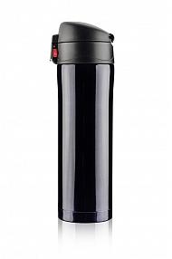 Kubek termiczny LOCK 440 ml