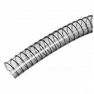 """SL1232 Wąż ssawno - tłoczny PCW uniwersalny ze spiralą stalową, 1 1/4"""""""
