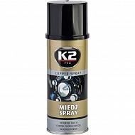 1025203204 Smar miedziowy K2, 400 ml