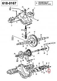 718-0150 Dźwignia hamulca, kosiarki traktorka pasuje do MTD